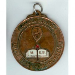 MINISTRY OF EDUCATION MEDALLION-1