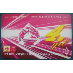 ERROR PHONECARD-2-TT 4th YEAR-RED